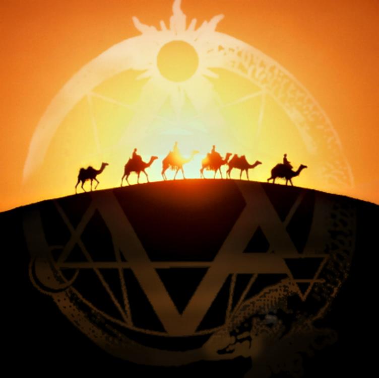 ascension vapor desert horse